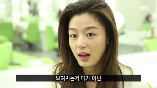 getlinkyoutube.com-Kim Soo Hyun & Jun Ji Hyun Before The Drama ( You Who Came From The Stars )