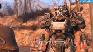 getlinkyoutube.com-Как вступить в Братство Стали в Fallout 4