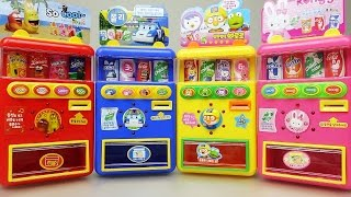 getlinkyoutube.com-Vending Machine toy 뽀로로 로보카폴리 라바 콩지 자판기 Poli Pororo Larva vending machine toys