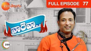 getlinkyoutube.com-Vareva - Sezwan Fried Rice & Mirchi Bajji - Episode 77 - May 06, 2014