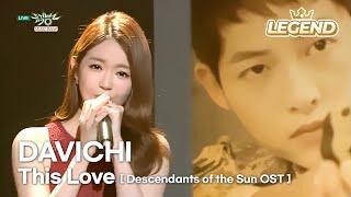 getlinkyoutube.com-DAVICHI - This Love | 다비치 - 이사랑 [Music Bank Special Stage / 2016.04.08]