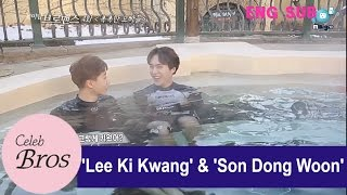 "Lee Ki Kwang & Son Dong Woon Celeb Bros EP4. ""Moisturized Brothers"""