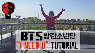 【KY】BTS(방탄소년단) — I NEED U CHORUSES MIRRORED TUTORIAL