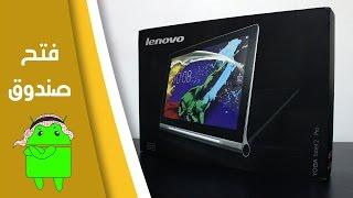 فتح صندوق و نظرة أولى على الجهاز اللوحي من لينوفو الـ Yoga 2 Pro