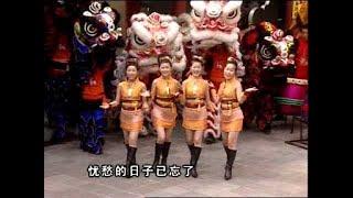 getlinkyoutube.com-[M-Girls 四个女生 / 四千金] 同欢共乐 -- 同欢共乐 (Official MV)