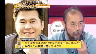 getlinkyoutube.com-[JTBC] 신의 한 수 7회 명장면 - 호랑이 기운이 솟아나는 YG 양현석?