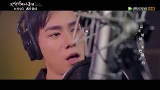 A Love So Beautiful Hu Yi Tian Sings Credits Song