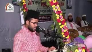 getlinkyoutube.com-bangla islamic new song 2016 শিল্পী নেয়ামত উল্লাহ নিজামী চমৎকার একটি ইসলামি সংগীত