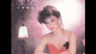 getlinkyoutube.com-徐小鳳 - 情比雨絲 (1984)