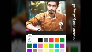 getlinkyoutube.com-شرح برنامج viva video أفضل برنامج لانتاج الفيديو