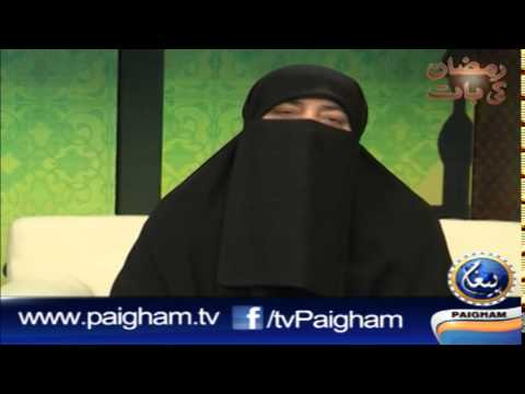 Ramzan Ki Bat Episode 13 By Ustazah Nighat Hashmi