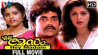 Hey Madam Malayalam Full Movie HD | Nagarjuna | Nagma | Meena | Allari Alludu | Malayalam Hit Movies