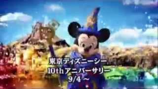 getlinkyoutube.com-泣けるCM【TDR】 東京ディズニーリゾート 2011年 CM集