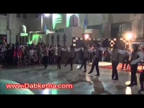 UAE UOS Global Day -  Syrian Dabke - دبكة سورية