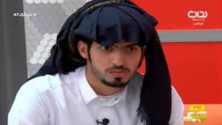بصمتك مع سعد الكلثم - الأم | #حياتك47