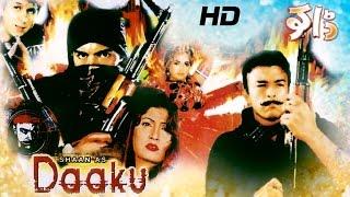 DAAKU (FULL MOVIE) - SHAN & SAIMA - SUPERHIT PAKISTANI FILM