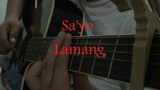 Sa'yo Lamang - Fr. Manoling Guitar cover (Fingerstyle) by Marco Onesa