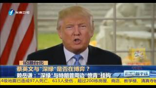getlinkyoutube.com-20161207 海峡新干线