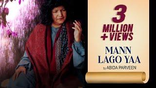 Mann Lago Yaar | Sufi Kalaam | Abida Parveen | Gulzar | Times Music Spiritual