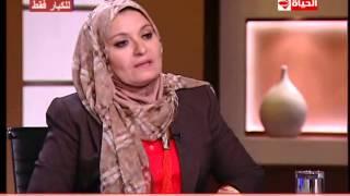 getlinkyoutube.com-برنامج بوضوح - حلقة السبت 13-12-2014 لقاء الدكتورة هبه قطب حلقة عن الكبت الجنسي - Bwodoh