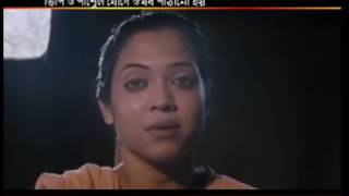 Bangladeshi vhondo guru hot sex at night