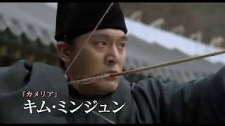 getlinkyoutube.com-映画『後宮の秘密』予告編(The Concubine)