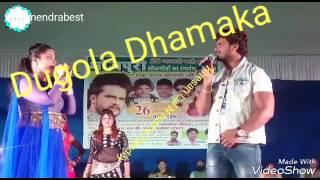Khesari Lal N Nisha Panday Dugola Performance HD Video