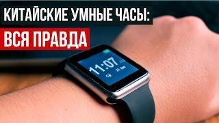 getlinkyoutube.com-Вся правда о китайских умных часах на примере Ulefone Uwear