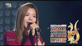 getlinkyoutube.com-[Kill Me Heal Me O.S.T] Jang Jae-in - auditory hallucination, 장재인 - 환청, DMC Festival 2015