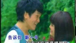 getlinkyoutube.com-MY Astro《惜福》2010 CNY