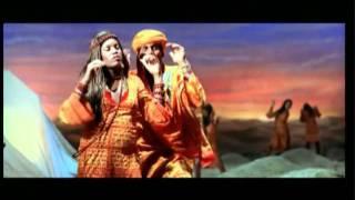 getlinkyoutube.com-Bhool Bhulaiya Hare Ram Remix