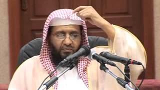getlinkyoutube.com-شرح الروض المربع الدرس ( 14 ) الشيخ محمد باجابر