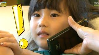 getlinkyoutube.com-[HOT] 아빠 어디가 - 지아가 좋아하는 남자친구한테 차이는 거 보고 찢어지는 아빠 송종국 마음 20130915