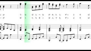 getlinkyoutube.com-空も飛べるはず(ピアノ弾き語り)スピッツ 歌詞付き