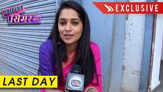 LAST DAY of Simar On Set | Exclusive Interview | ससुराल सिमर का | Sasural Simar Ka