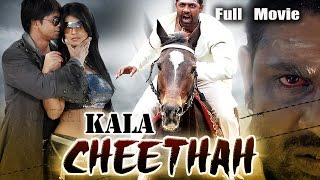 getlinkyoutube.com-Kala Cheetah - Dubbed Hindi Movies 2015 Full Movie | Duniya Vijay | Hindi Action Movie 2015