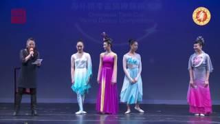 getlinkyoutube.com-2016桃李盃舞蹈大赛华盛顿预赛评委点评颁奖