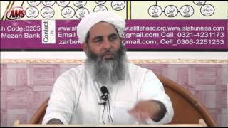 getlinkyoutube.com-Tarke Rafa Yadain, Molana Muhammad Ilyas Ghuman, 12 Days Course June 2013, Sarogdha