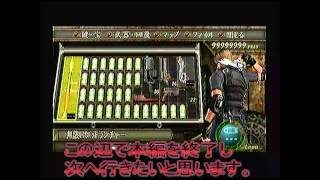 getlinkyoutube.com-Wii版バイオハザード4敵全員チェーンソー