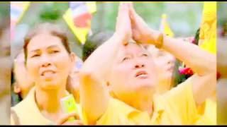 getlinkyoutube.com-เพลง สามัคคีทำคำพ่อสอน