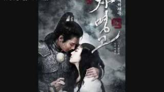 princess ost. ja myung