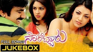 Sarocharu | Telugu Movie Full Songs | Jukebox