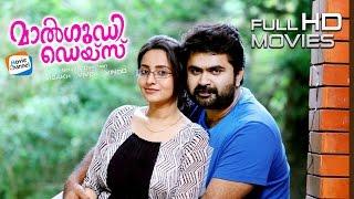 getlinkyoutube.com-New Malayalam Movie 2016 | Malgudi Days | Anoop Menon | Bhama
