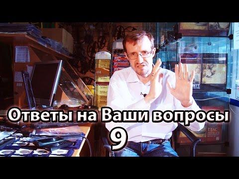 ������ �� ���� ������� 9