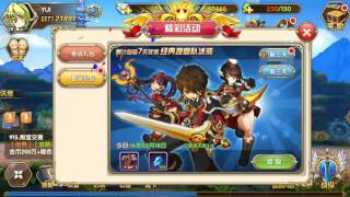 getlinkyoutube.com-Elsword Mobile Testing on Xiaomi Redmi 3