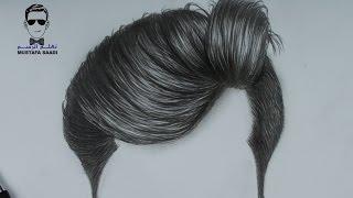getlinkyoutube.com-كيفية رسم الشعر للرجل بقصة شعر انيقة how to draw hair
