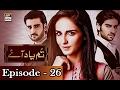 Tum Yaad Aaye Ep 26 - ARY Digital Drama