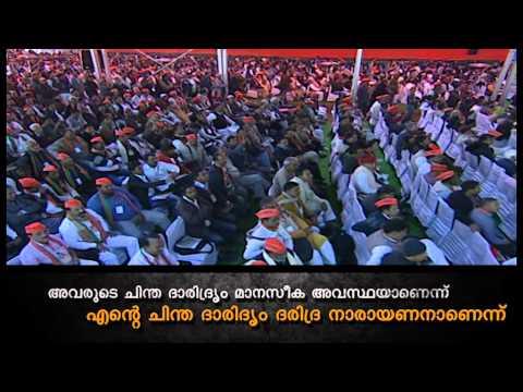 Malayalam: Historic speech of Shri Narendra Modi in your own language