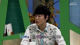 getlinkyoutube.com-신상우의 '하나님의 은혜'를 작곡하게 된 계기 @ 주영훈의 펀펀한 북카페