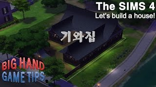 getlinkyoutube.com-심즈4 기와집 만들기 (The SIMS4 : Korea traditional house)